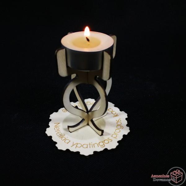 """Žvakidė """"Taurelė"""""""